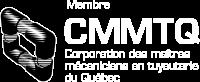 Logo Membre CMMTQ